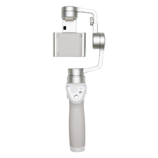 DJI Osmo Mobile silver REFURBISHED